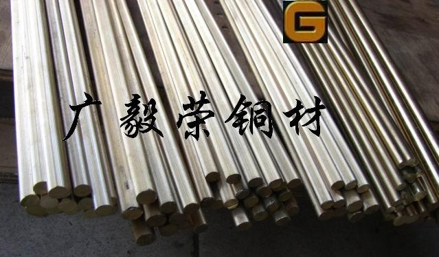 供应H59黄铜板,进口H62环保铜圆棒进口环保铜板图片