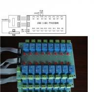 供应电脑RS232串口多路开关控制器