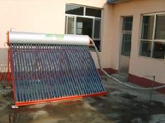 供应新能源北京太阳能产品