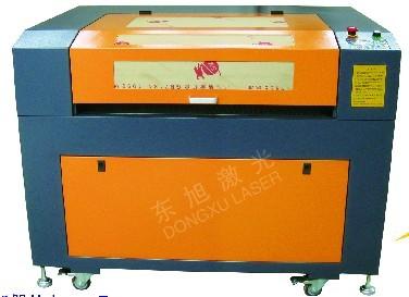 供应C02激光雕刻机