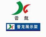 衡阳县西渡镇佳和不锈钢加工店
