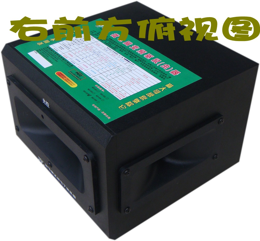 供应电子灭鼠器有用吗?超声波电子驱鼠器有效果吗?价格是多少?