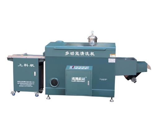 供应转笼式多功能清洗机/轴承清洗机批发