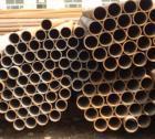 供应15CrMoG锅炉钢管