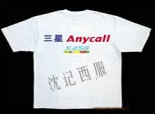 供应广告衫