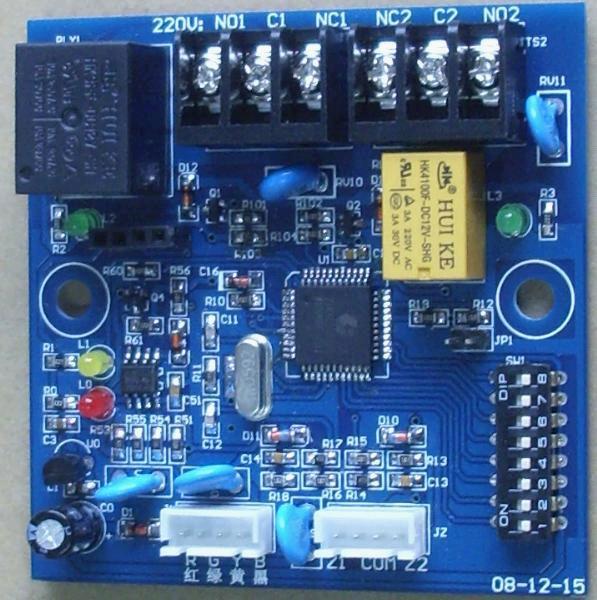 继电器联动电路图