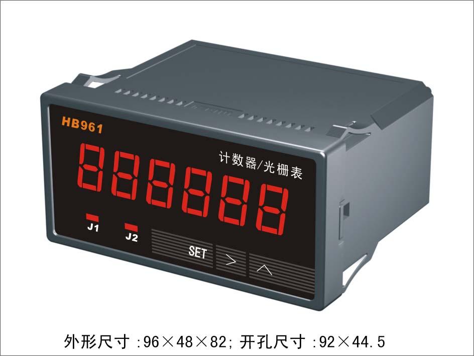 供应hb961计数器计米器