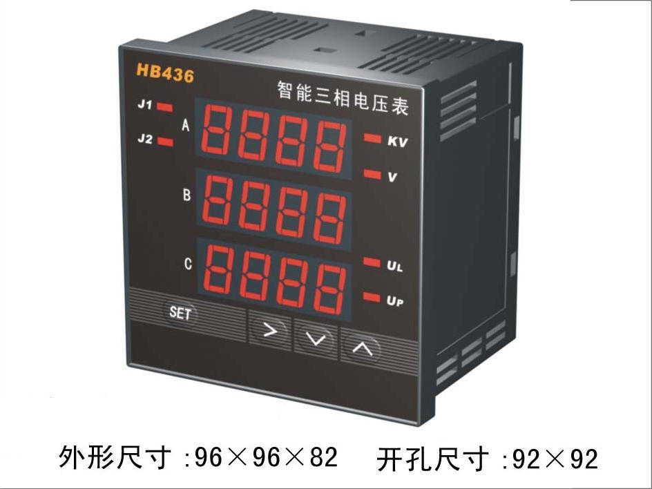 供应hb436智能三相电压表电流表图片