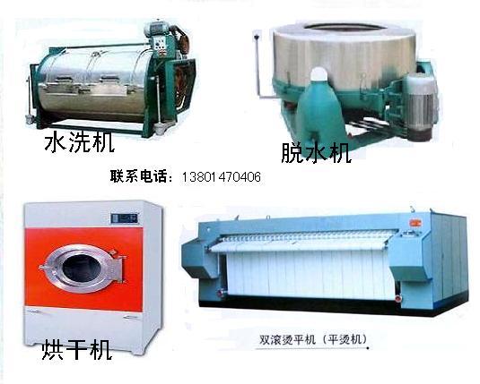 供应大型消毒洗衣机脱水机烘干机批发