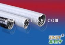 供应包塑金属软管