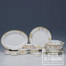 日用瓷 釉上彩金钗纹餐具