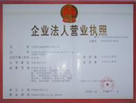 天津博晟恒辉钢铁贸易有限公司