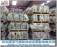 供应VCI防锈膜、气相防锈膜、VCI防锈塑料薄膜