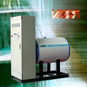 供应环保锅炉