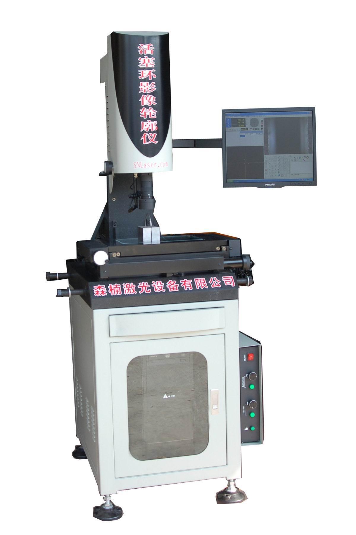 供应光学轮廓仪