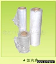 供应塑料薄膜