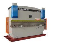 供应WE67Y系列100T×3200液压板料折弯机