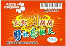 深圳市恒达兴包装材料有限公司简介