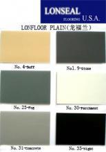 供应平面纯色塑胶地板