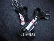 供应方头橡胶带