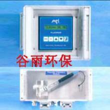 供应氟化物分析仪