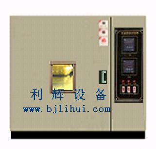 供应台式恒温恒湿试验箱小型恒温箱批发