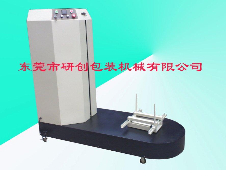供应行李裹包机广东惠州缠绕机
