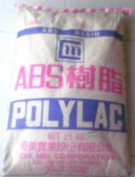供应ABS塑胶原料766763