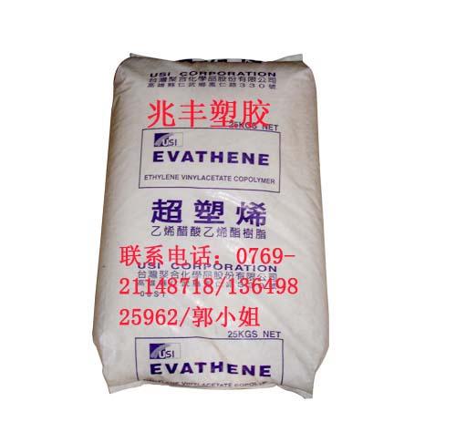 供应EVA发泡级塑胶粒630