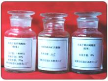 供应絮凝剂