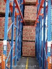 宁夏货架、宁夏货架厂、宁夏货架销售、宁夏货架批发、宁夏精品货架
