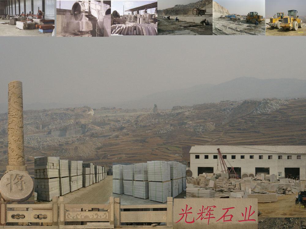 山东省五莲县光辉石材厂