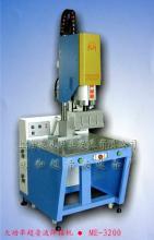供应汽车仪表盘焊接机