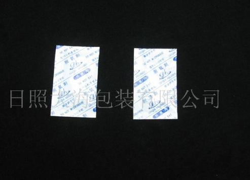 供应复合包装制品