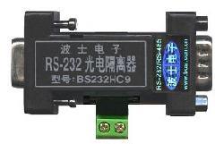 供应高速光电隔离器