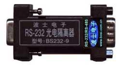 供应光电隔离器图片