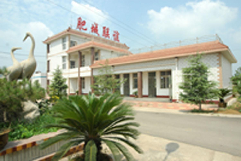 山东泰安肥城联谊工程塑料有限公司图片
