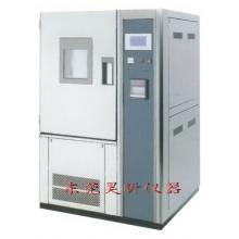 供应湿热试验箱_交变湿热试验箱_湿热交变试验箱_循环式湿热试验箱