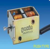供应HID氙气大灯用AKD0521型电磁铁