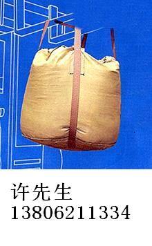 天铈吨袋牛皮纸袋编织袋厂