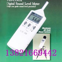 天津噪音计/噪音仪/噪声计/噪声仪