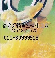供应瓦楞纸板机用高温黄油高温润滑脂