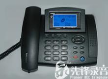 供应先锋固定电话录音机