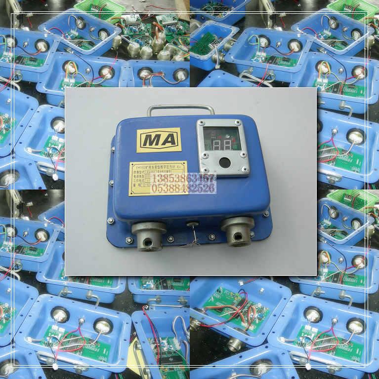 供应数显综采支架测压表图片