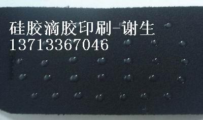 供应硅胶印刷滴胶批发