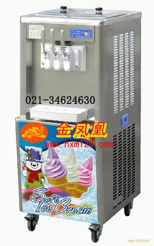 供应上海冰淇淋机,上海冰淇淋,冰激凌批发
