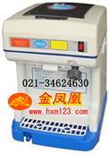 供应上海手摇碎冰机,上海电动刨冰机