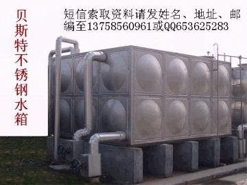 电烧水箱内部结构图