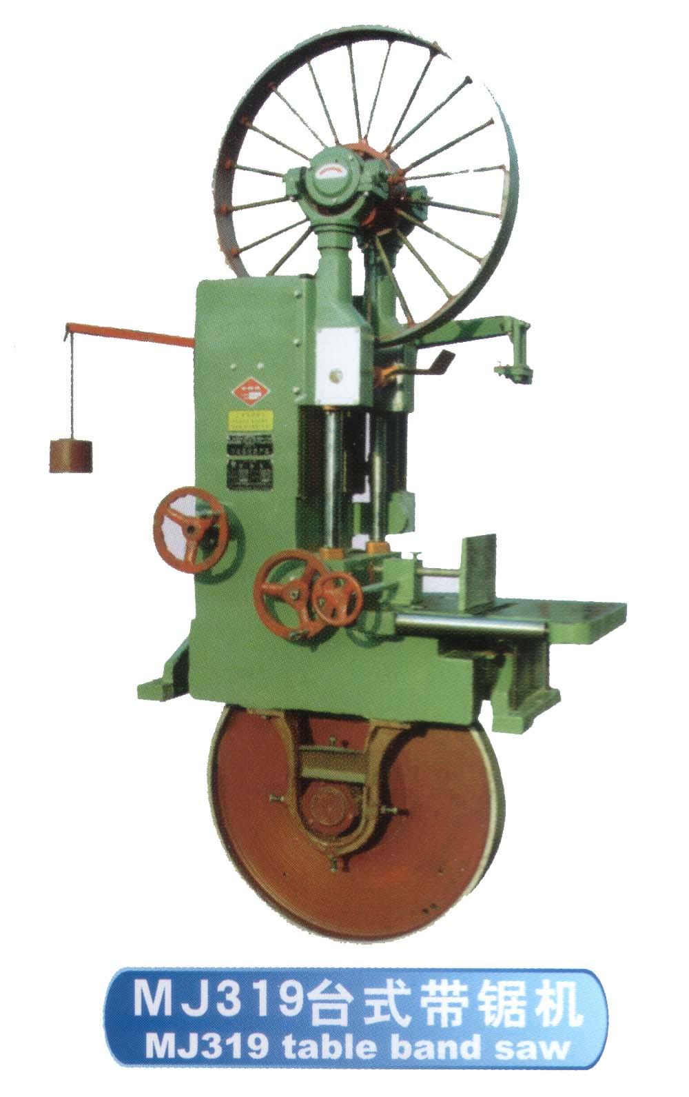 木工带锯机