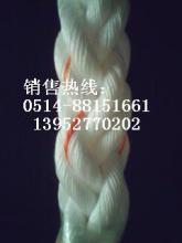供应高强丙纶绳索